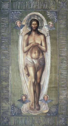 Christ / Shroud / C16th