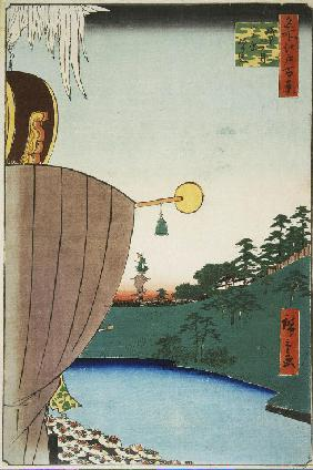 The Entrance of the Sanno Festival Procession to Kojimachi (One Hundred Famous Views of Edo)