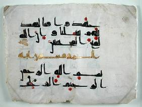 Fragment of the Koran