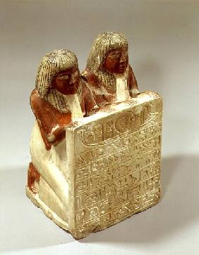 Didi and Pendua offering a hymn to the sun god Re, from Deir el-Medina, New Kingdom