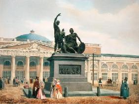 The Minin and Pozharsky monument in Moscow