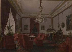 Reception Room in the Berlin Reich Chancellor''s Palace