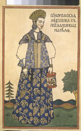 A Maiden from Vologda in Festive Dress (Postcard)