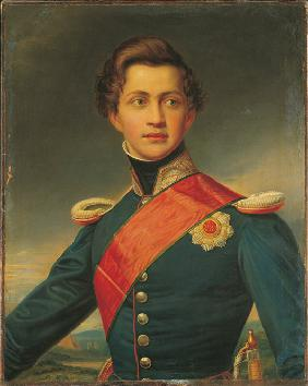 Portrait of Otto, King of Greece