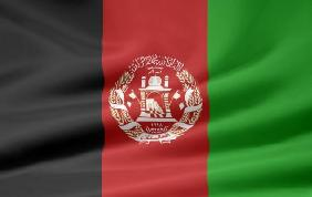 Afghanische Flagge