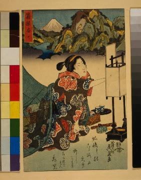 From the series The Beauties of Tokaido
