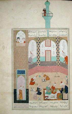 Ms D-212 Interior of a Madrasa