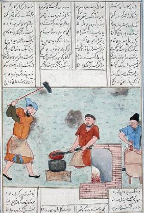 Ms C-822 Metal forge, from 'Shah-Nameh, or The Book of the Epic Kings'