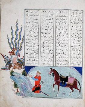 Ms C-822 Simurgh offers Zal, the father of Roustem, to Sam, the grandfather of Roustem, from the 'Sh