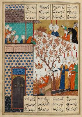 Ms D-212 fol.91a Khosro before Shirin's Palace, illustration to 'Khosro and Shirin', 1176