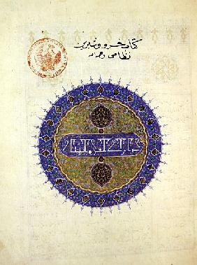 Ms B-132 fol.1a Circular medallion on the frontispiece of ''Khosro and Shirin'', Elias Nezami (1140-