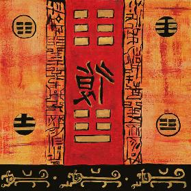 I-Ching 2, 1999 (gouache and pastel on paper)