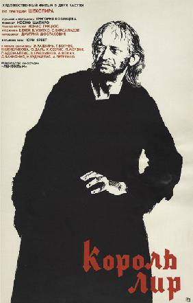 Movie poster King Lear