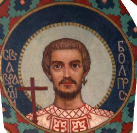 Saint Abraham of Bulgaria