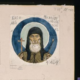 Saint Martyr Basil of the Kiev Caves (Study for frescos in the St Vladimir's Cathedral of Kiev)