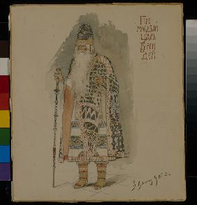 "Tsar Berendey. Costume design for the opera ""Snow Maiden"" by N. Rimsky-Korsakov"